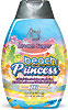 Brown Sugar Beach Princess Tanning Lotions From Lotion Source